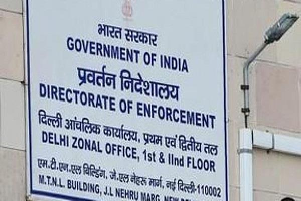 ed raids on six locations of income tax commissioner neeraj singh