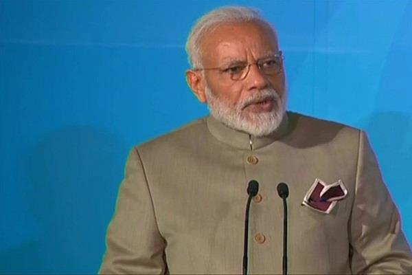 pm modi speaks in un on climate change