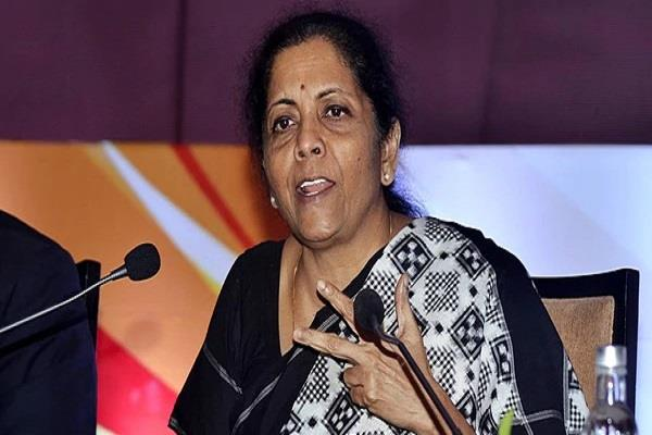 finance minister nirmala sitharaman s meeting with private banks