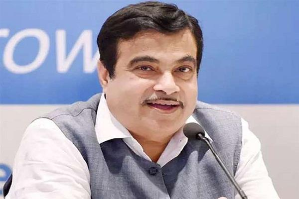 development of a community cannot be ensured just by reservation gadkari