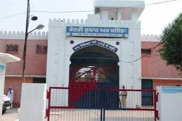 person died in central jail