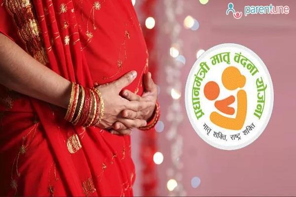 number of beneficiaries of  matri vandana yojana  crosses one crore
