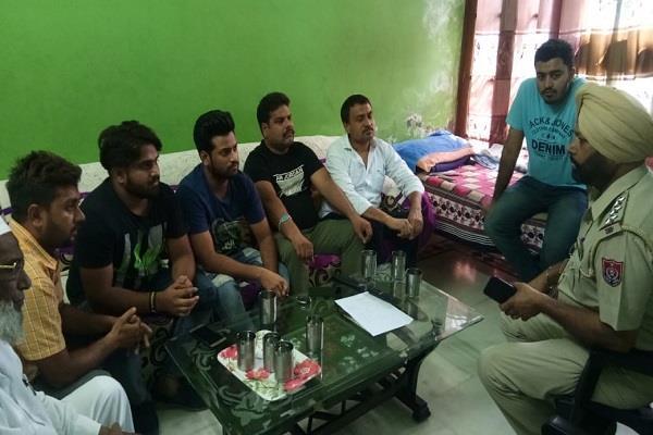 police filed a case in khabra masjid case