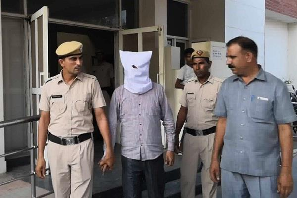accused of cheating in the name of getting bjp party ticket arrested