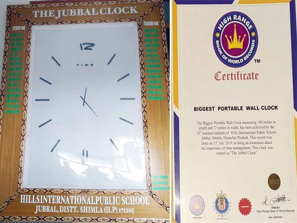 the jubbal clock