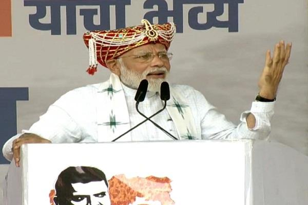 prime minister modi said in maharashtra kashmir a new paradise again