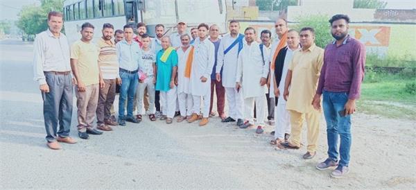bahujan front strike for 5 days dc punjab
