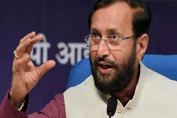 india committed to conserve ozone layer javadekar