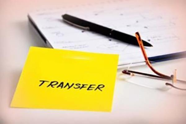 ias irts  pcs officer transfer
