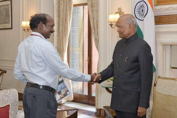 isro chairman meets president ramnath kovind