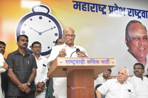 ncp chief sharad pawar praised pakistan said people are happy there