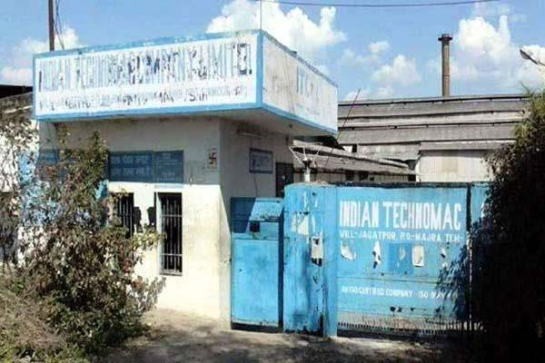auction of indian technomac company