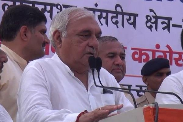 bjp government breaks all records of corruption and scams in five years hooda