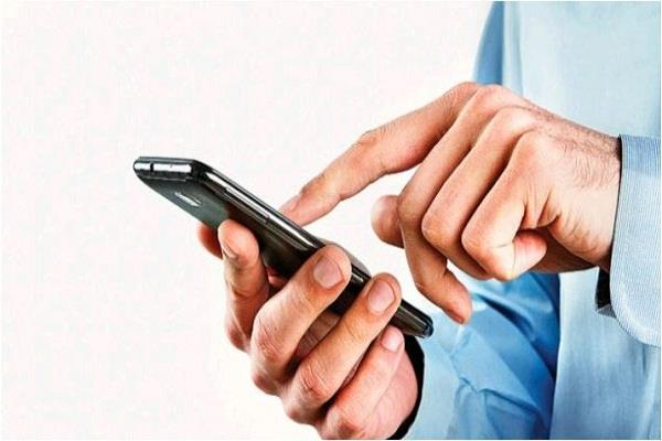 trai asks for suggestions on mobile number of 11 digits