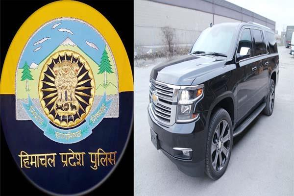 himachal police will purchase the bulletproof car
