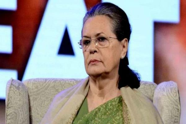 be active on social media but congressmen should get on the road sonia