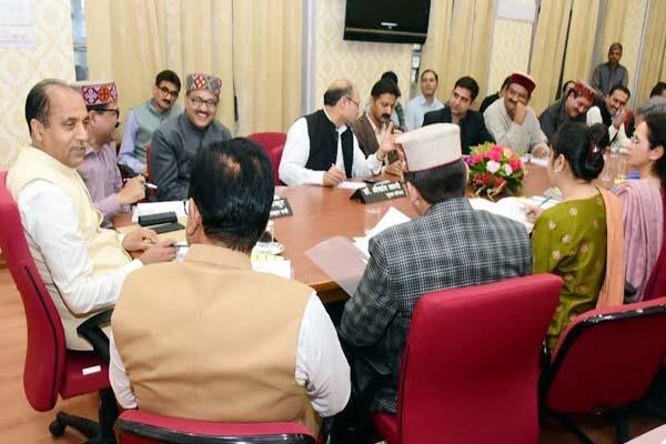 cm jairam in review meeting