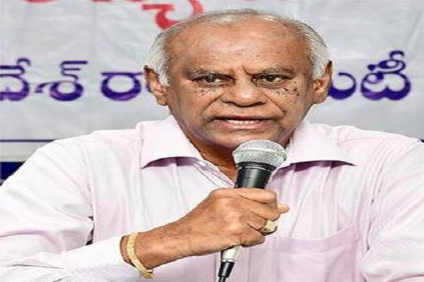 p laxman reddy appointed lokayukta of andhra pradesh