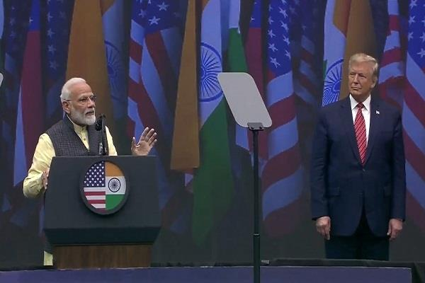 modi said in houston this time in america trump government