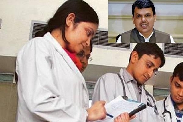 maharashtra government will give reservation to medical students