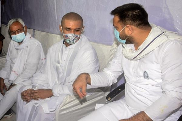 nitish chirag and tejashwi yadav came together during bihar elections