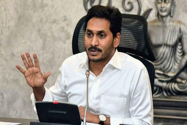 off the record why is jagan in deep trouble