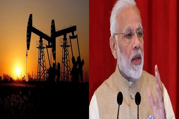 oil field brought a gift for modi government