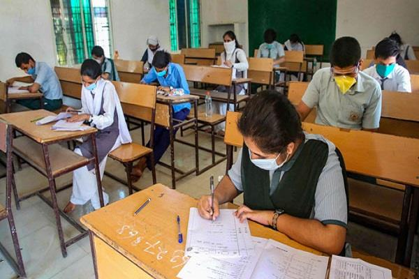 schools to be opened in up punjab and sikkim from today