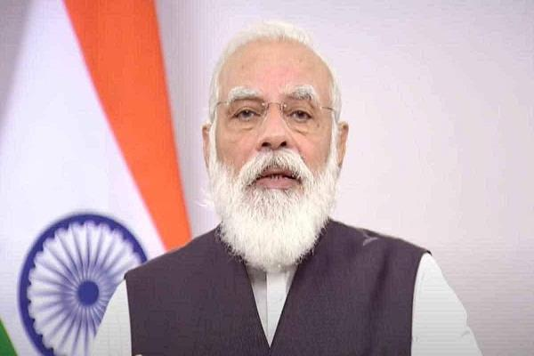 pm modi to release 75 rupees coin today on fao s 75th anniversary