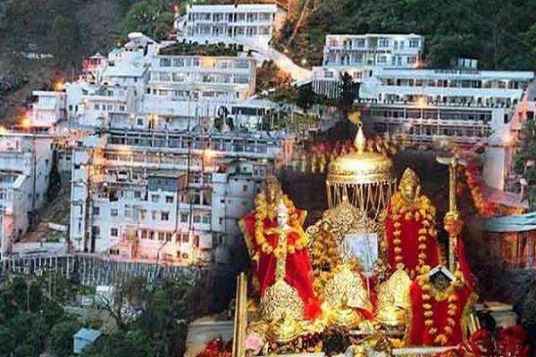 from today 7 thousand devotees will be able to see vaishno devi every day