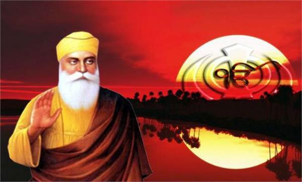 birth anniversary of guru nanak dev ji
