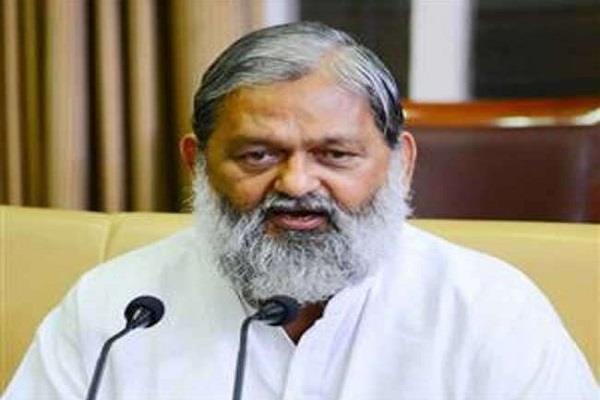 sero survey will start again vij said haryana central government s s o p
