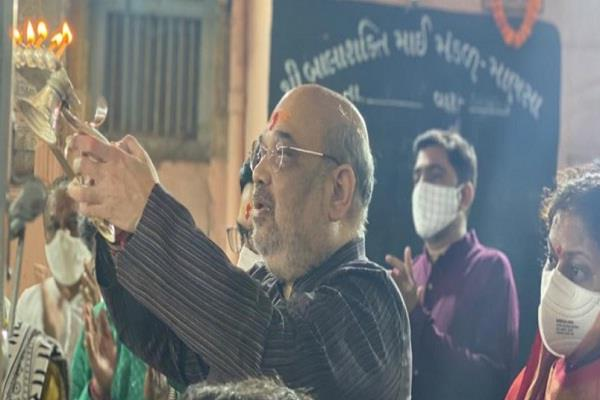 home minister amit shah reached his village on navratri