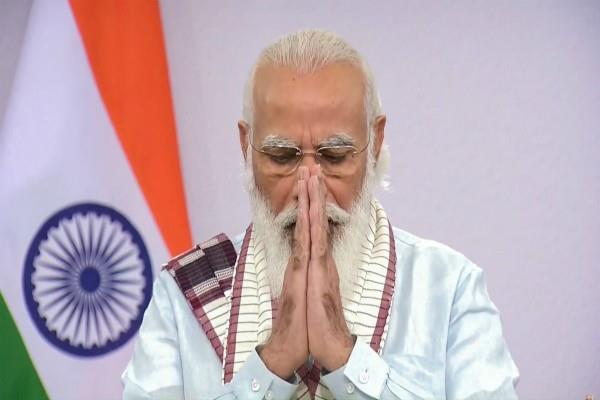 congress reversed on pm modi address to the nation