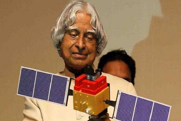 today is the birth anniversary of abdul kalam
