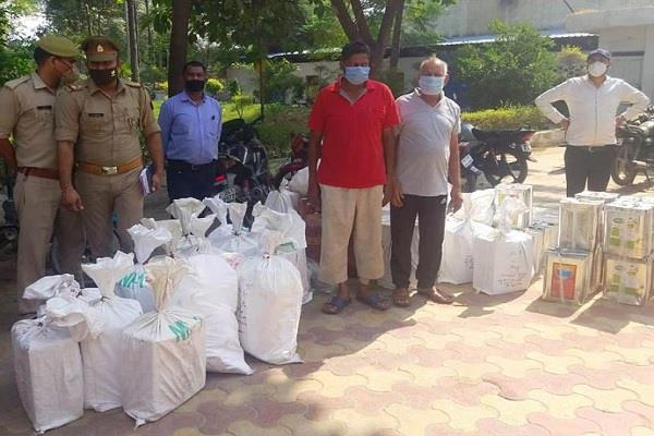 up police recovered 450 kg fake ghee made in the name of brand