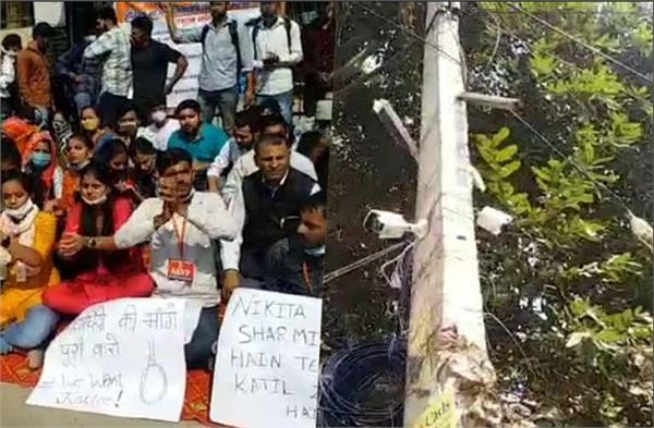 college management sleeps after nikita s murder get cctv cameras installed