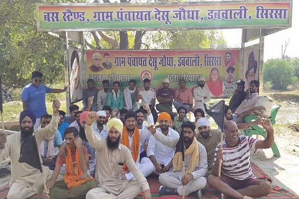 farmers front against congress mla amit sihag