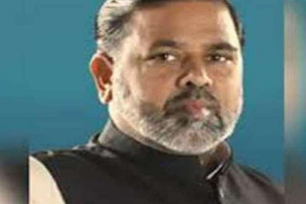 ed raids former mlc residence of bsp in money laundering case