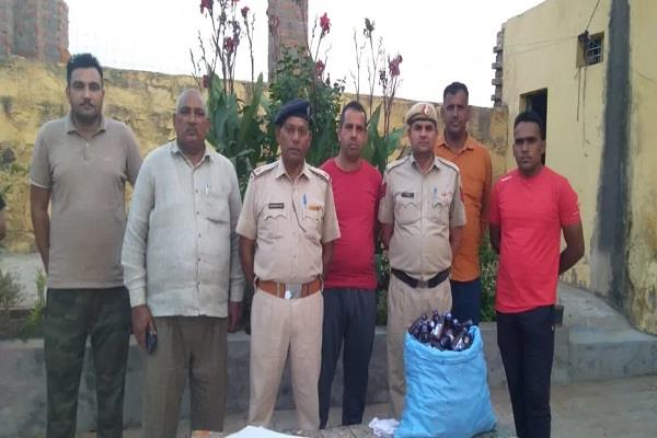 police recovered 205 vials of illegal corex case registered accused absconding