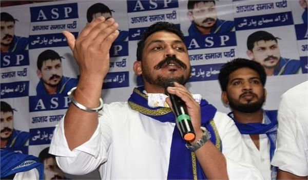chandrasekhar azad claims bullets fired on my convoy