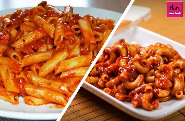 बच्चों के लिए मिनटों में तैयार करें इटालियन रेड सॉस पास्ता