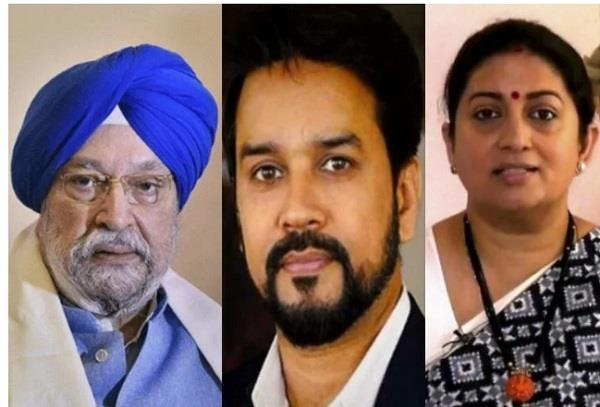 eight union ministers will talk to farmers of punjab via video conferencing