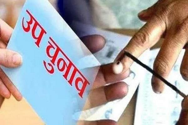 baroda by election maintaining solidarity challenge for congress