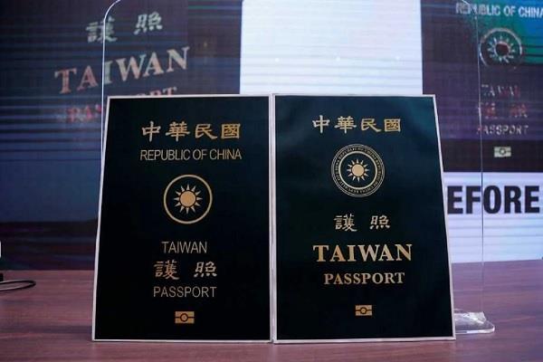 taiwan s redesigned passport shrinks words republic of china
