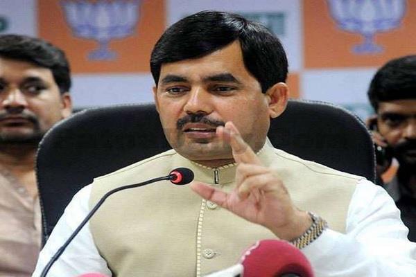 shahnawaz hussain targeted congress