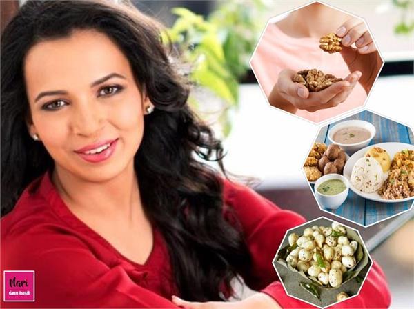वजन के साथ ब्लड प्रेशर होगा कंट्रोल, व्रत में खाएं डायटीशियन रुजुता दिवेकर की बताई 9 चीजें