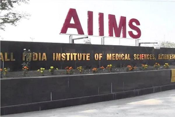 aiims launching mihope portal to treat mental health at home