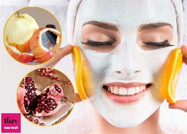 Glowing Skin: इन 4 फलों के छिलकों से बनाएं फेसपैक, मिलेगी बेदाग व जवां त्वचा