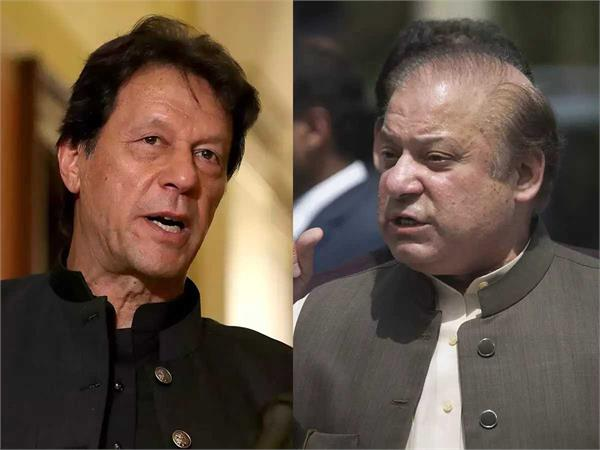 in reply to nawaz sedition case abbasi to attempt case against imran